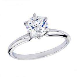 1.06 Carat (ctw) 14K WHITE GOLD REAL ROUND DIAMOND ENGAGEMENT RING